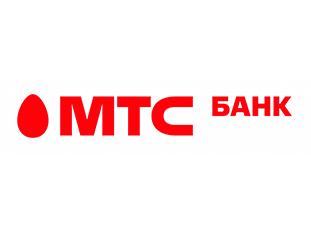 мтс банк магнитогорск кредит автоломбард займ под залог авто